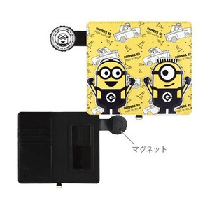 Series Minions Multi Flip Cover Drive