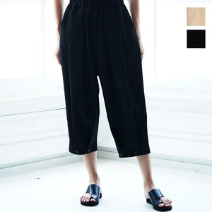 Button Plain Cropped Tuck Pants Office