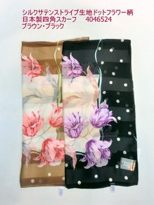 Scarf Silk Stripe Fabric Dot Flower Made in Japan Square Scarf
