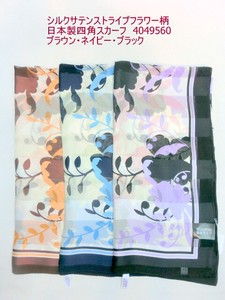 Scarf Silk Stripe Flower Made in Japan Square Scarf
