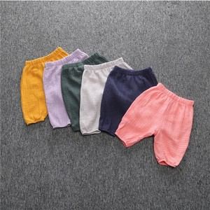 Spring Children's Clothing Bottom Leisurely Casual Pants