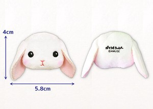 Soft Toy Magnet Shiroppy