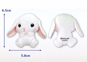 Soft Toy Magnet Whole Body Shiroppy