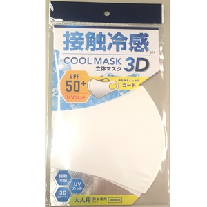 Nylon Cool UV Cut 3D Mask