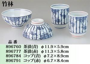 【600円均一 有田焼】 竹林 /茶碗(ちゃわん)・湯呑み(ゆのみ)食器