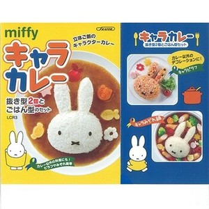 Under Confirmation Character Curry Miffy