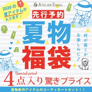 ATELIER EQUAL For Summer 4-unit Set Lucky Bag
