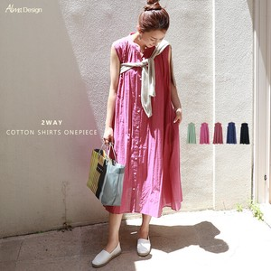 Band Color Flare Shirt One-piece Dress