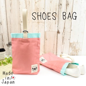Salmon Pink Ice Blue Shoes Bag Type nami sharp Admission Admission Preparation