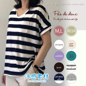 For Summer Attached V-neck Pullover Cool Cool