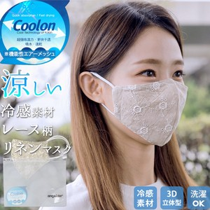 Cool Linen Mask Washable Lace Mask