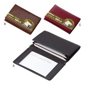 velty Memo Pad Holder Attached Business Card Holder