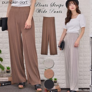 [ 2020NewItem ] Color Scheme Stripe Waist Specification wide pants