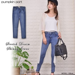 [ 2020NewItem ] Stretch Denim Petit Blow Processing Skinny Pants