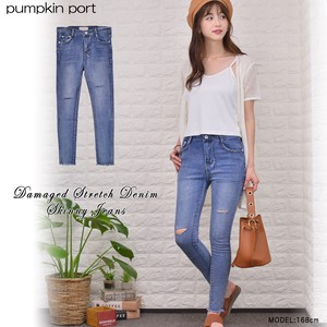 [ 2020NewItem ] Stretch Denim Blow Processing Skinny Pants