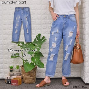 [ 2020NewItem ] Denim Blow Processing Wide Straight Pants