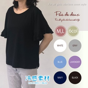 For Summer Frill Pullover Cool