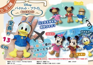 Disney Light Soft Toy