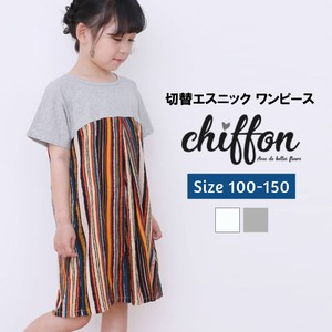 S/S Switching Ethnic One-piece Dress