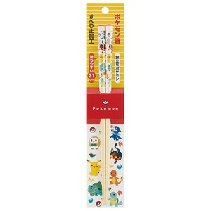 Chopstick Pokemon