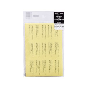 タックラベル 透明 レジ袋無料配布用シール