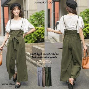 [ 2020NewItem ] Plain Plain-woven High-waisted Ribbon Belt Suspender Attached wide pants