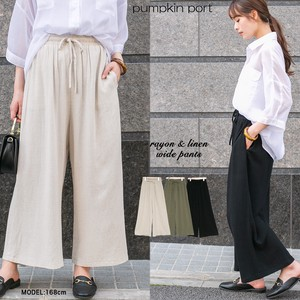 [ 2020NewItem ] Rayon Elastic Waist Specification Ring Attached wide pants