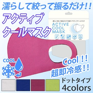 Mask Dot Cool Mask Countermeasure