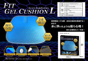 Fit Gel Cushion Larger