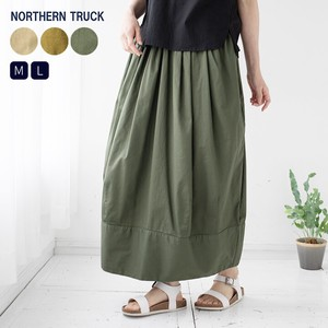 Rack Balloon Skirt Ladies Elastic Waist