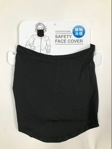 Cool Face Cover