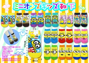 """2020 New Item"" Sales Promotion Minions Kids Socks"