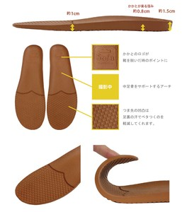 Insole Made in Japan