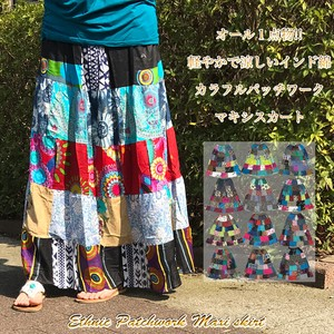 India Colorful Patchwork Skirt Ethnic Print India Cotton Long Skirt