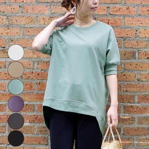 Fleece Short Sleeve Dolman Pullover mitis