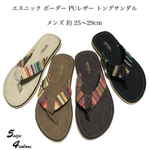 Men's Ethnic Cotton Border Leather Tong Sandal Casual Comfort Sandal