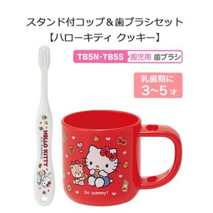 Stand Cup Toothbrush Set Hello Kitty Cookies SKATER B5