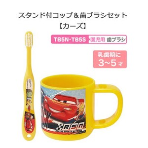 Stand Cup Toothbrush Set Car's SKATER B5