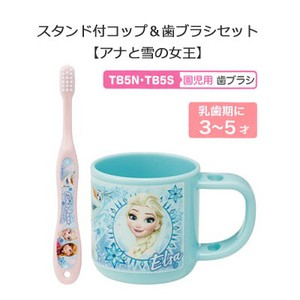 Stand Cup Toothbrush Set Frozen SKATER B5
