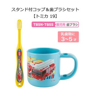 Stand Cup Toothbrush Set Tomica SKATER B5