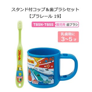 Stand Cup Toothbrush Set Rail SKATER B5