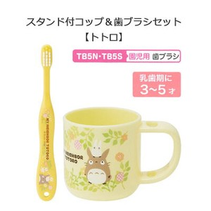 Stand Cup Toothbrush Set Totoro SKATER B5