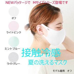 Cool Cool Mask Size M Package [ 2020NewItem ]