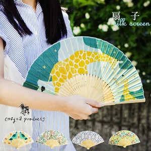duct Silk Folding Fan