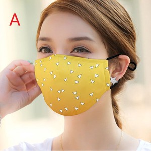 Print Mask Pollen Countermeasure Filter Round Return Washable