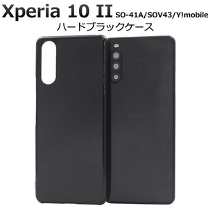 Smartphone Material Items Xperia Y!mobile Hard Black Case