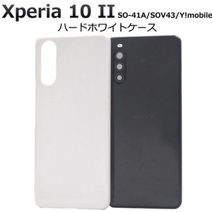 Smartphone Material Items Xperia SO SO Y!mobile Hard White Case