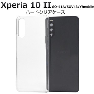 Smartphone Material Items Xperia Y!mobile Hard Clear Case