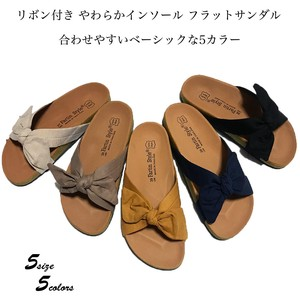 Plain Ribbon Flat Sandal Ladies Natural Casual Comfort Sandal