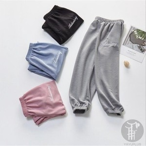 Children's Clothing Bottom Kids Casual Pants